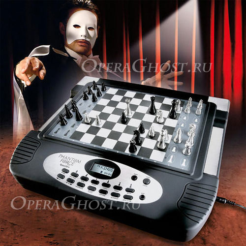 Phantom Chess