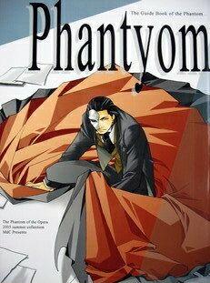 Phantyom