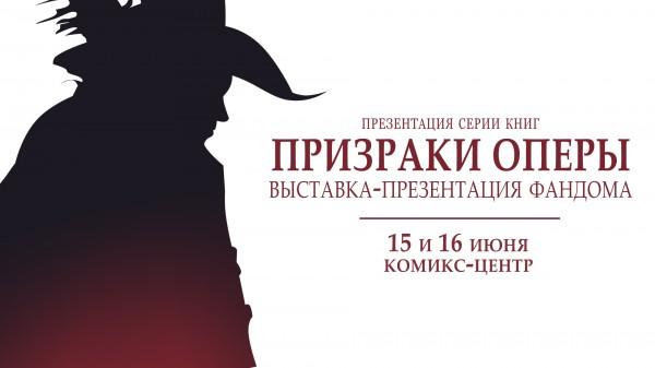 Выставка-презентация