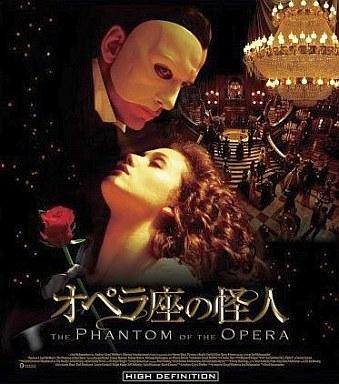 Обложка японского Blu-ray диска
