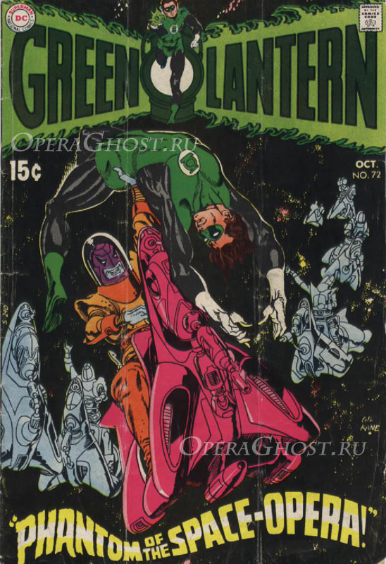 Green Lantern: Phantom of Space Opera