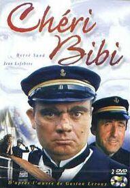 Шери-Биби 1974