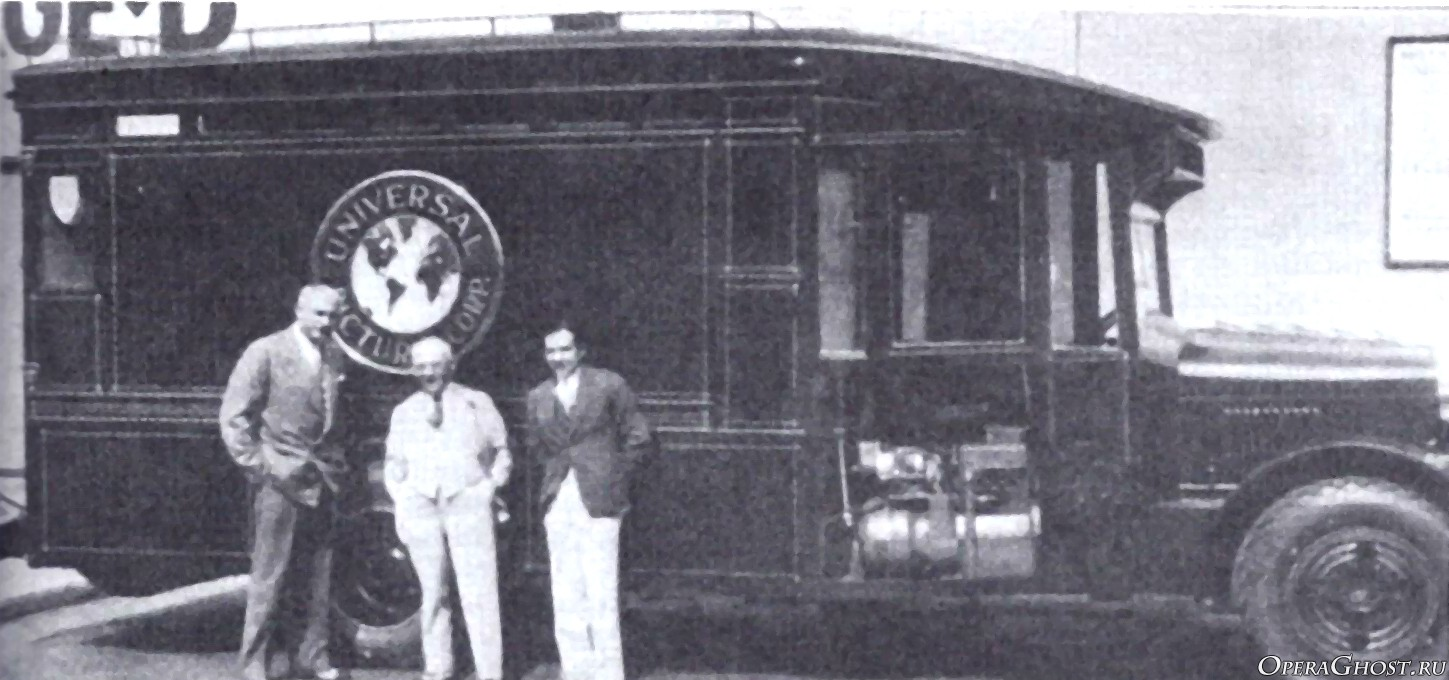 C. Gardner Sullivan, Carl Laemmle and Carl Laemmle Jr. near on-location sound truck