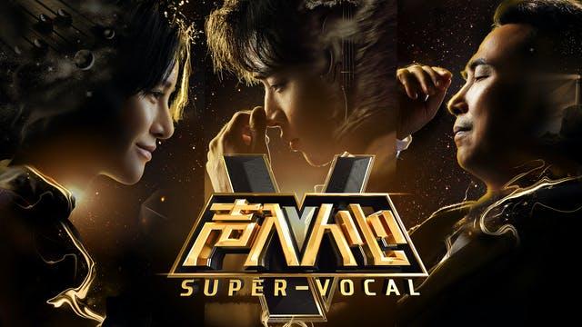 Super–Vocal